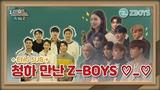 Z-POP SCHOOL A to Z - Ep. 4 My Heart Flutters! (Seol-rae!)