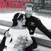 Royals -журнал о любви, красоте и гармонии.