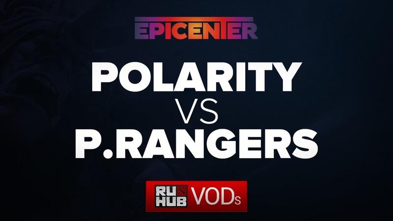 Polarity vs PR Epicenter EU Quali Game 1