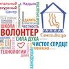 Муниципальный Ресурсный Центр г. Надым