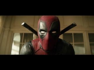 Вырезанная сцена после титров / Deadpool 2 (2018)