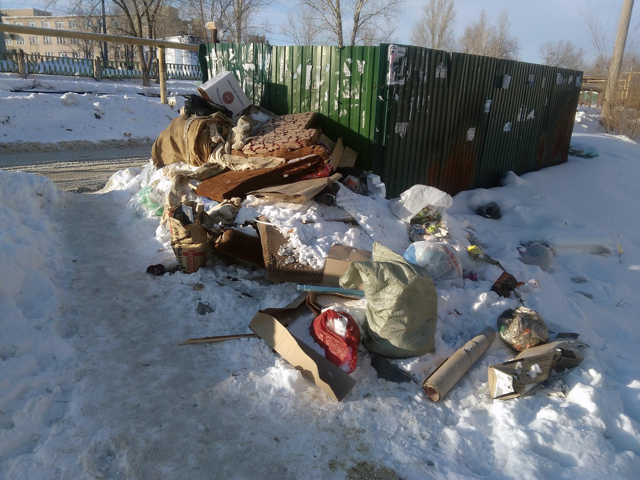 Экостройресурс в Сызрани