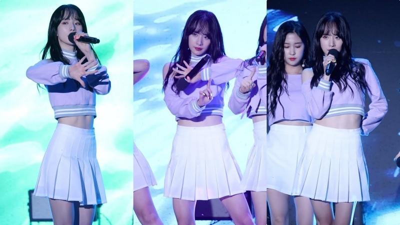 [Fancam] 180616 WJSN - Secret MBC Gangwon Sports Festival @ Seola