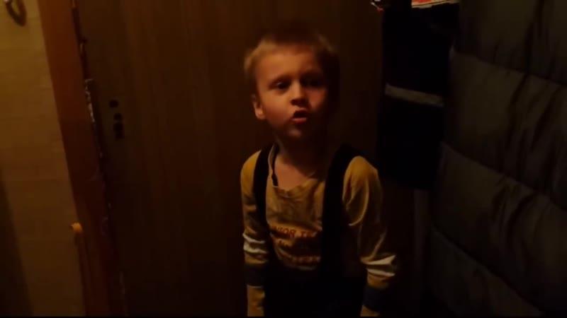 6 летний сын покидает отчий дом