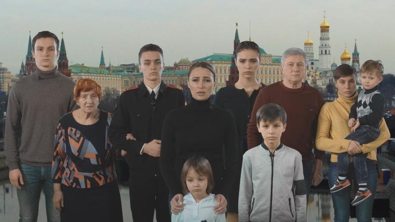 Запрещенное обращение семьи Шестуна к Путину. Откуда 10 миллиардов