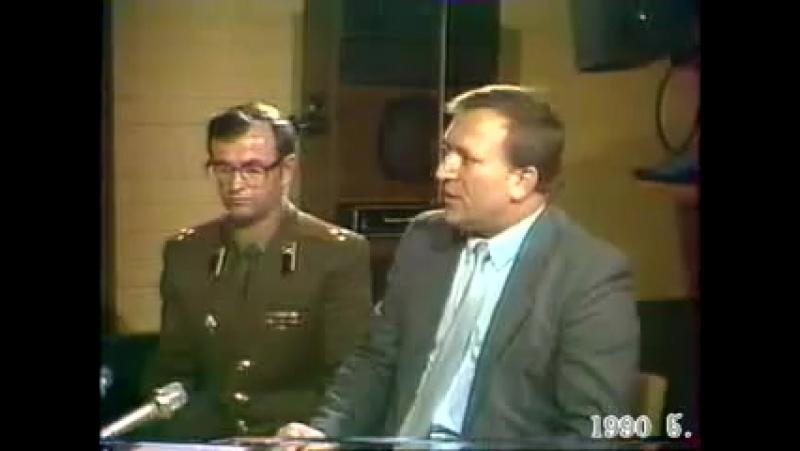 Звиад Гамсахурдиа и офицеры Советской Армии 1990 / 2
