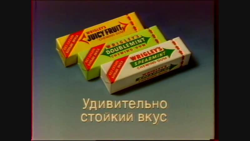 Реклама и заставка (НТВ, 24.06.1996) Wrigleys, Kotex, Blend-a-Med, Флонивин-БС, Kool-Aid, Фундамент-Банк