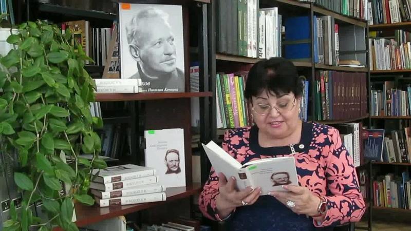 Читаем Шолохова Поднятая целина Давыдов и Варя