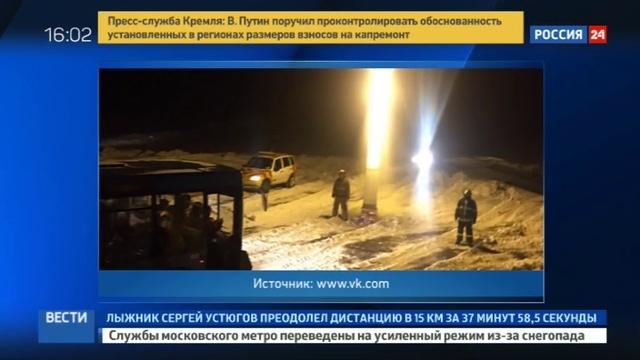 Новости на Россия 24 Гололед ветер или нехватка опыта что стало причиной жесткой посадки в Калининграде
