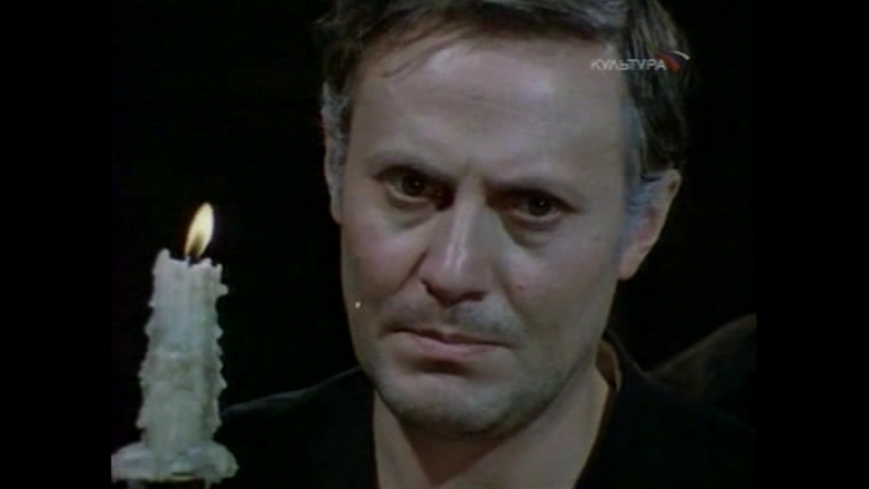 Пучина (1974)