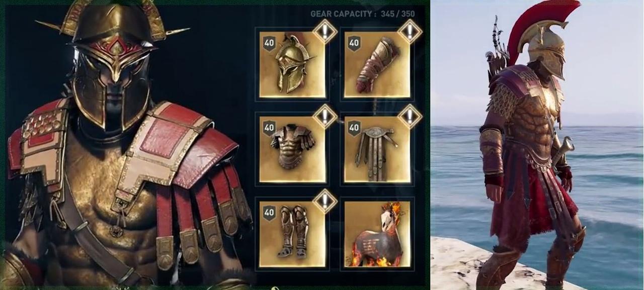 Набор легендарной брони Героя Спартанской войны в Assassin's Creed Odyssey