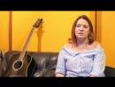 Отзывы о курсе Обработка вокала с Маратом Татурасом.