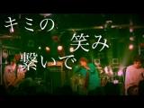 LOVE LOCK - 東京パブリック (Tokyo Public) lyric MV full ver