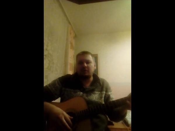 Егорин Михаил песня о России и времени