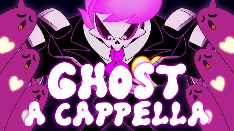Mystery Skulls: GHOST ~ A Cappella [SquigglyDigg, DHeusta, Victor McKnight]