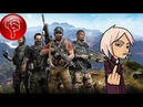 Стоит ли покупать Tom Clancy's Ghost Recon Wildlands