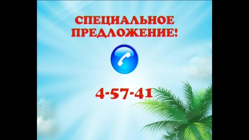 ПРАЙС Норд-ТВ ПО САМЫМ ПРИВЛЕКАТЕЛЬНЫМ ЦЕНАМ!