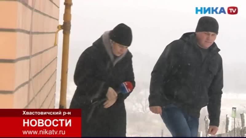 Улучшение жилищных условий граждан в Хвастовичском районе, репортаж 17.12.2018
