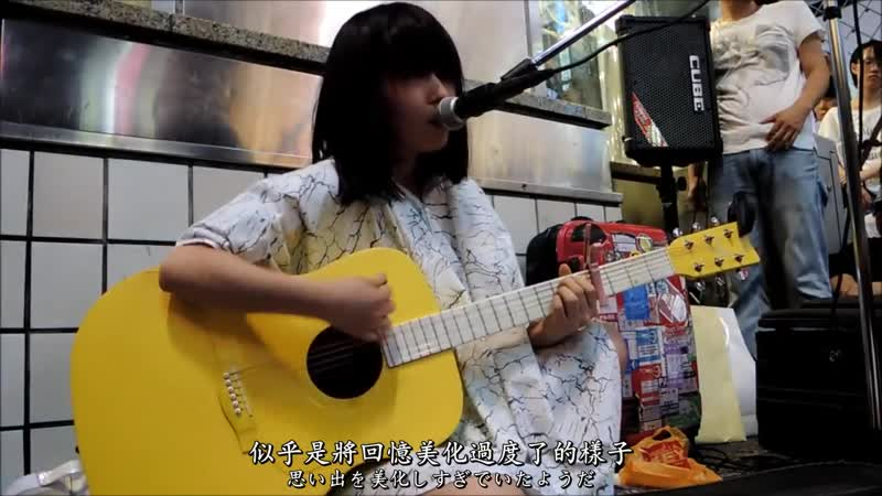 Sayuri - Knot (Street Live at Shibuya tsutaya 2015.08.07)