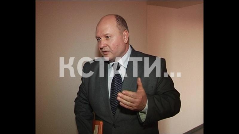 Удивительное поведение Кулебакских чиновников в упор не замечающих очевидных вещей получило объяснение