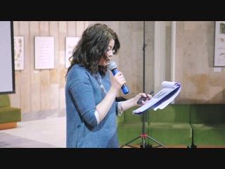Презентация в РГДБ русско-сербской книги Юлии Брыковой