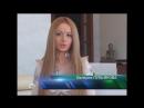 Валерия Лукъянова профессия репортер НТВ 26.05.2012