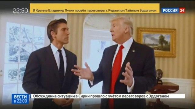 Новости на «Россия 24» • Он вернется: Шварценеггер собирается баллотироваться в сенат США