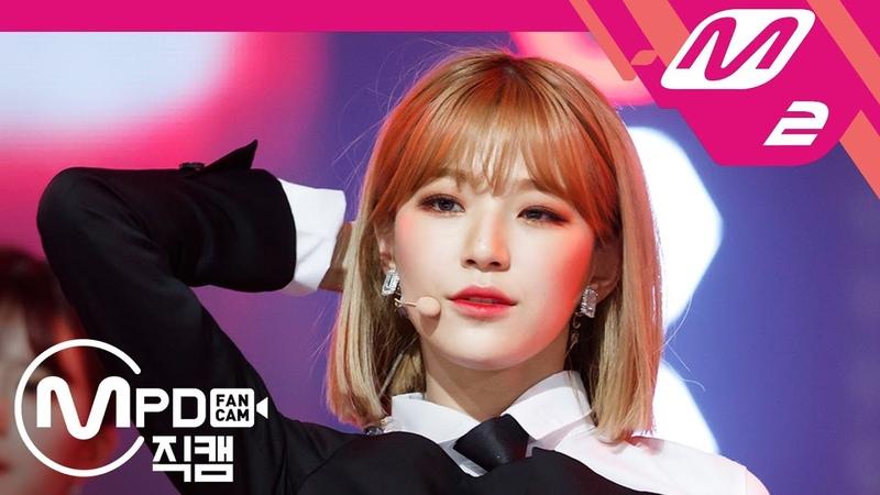 [MPD직캠] 프로미스나인 백지헌 직캠 'Red Light' of f(x) (fromis_9 BAEK JI HEON FanCam) | @MCOUNTDOWN_2018.10.25