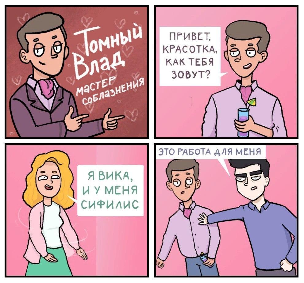 Суицидальный Сергей и разные жизненные ситуации