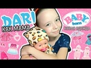 ДАРИНА КАК МАМА. Новая одежда для БЕБИ БОН - Clothes for Baby Born - Дари Лайк Шоу
