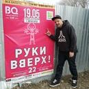 Александр Дегтярёв фото #33