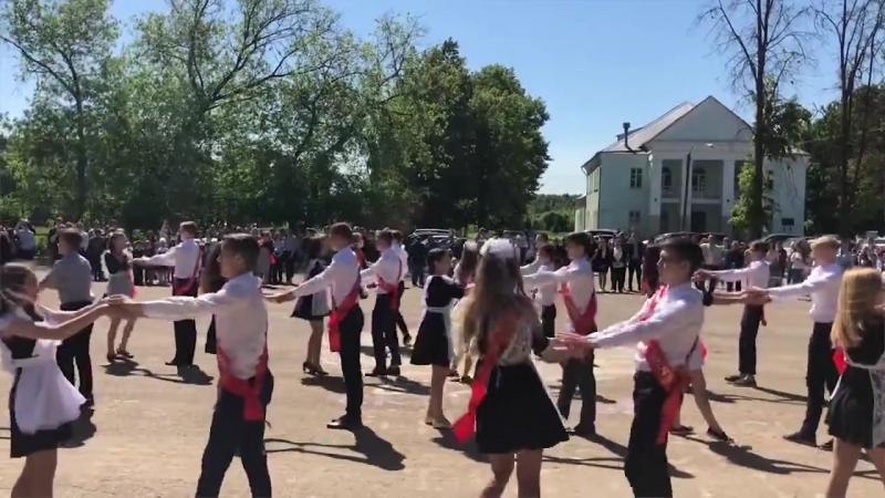 Школьный вальс 2018