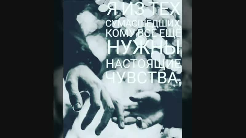 Farrux Raimov - Nima bopti