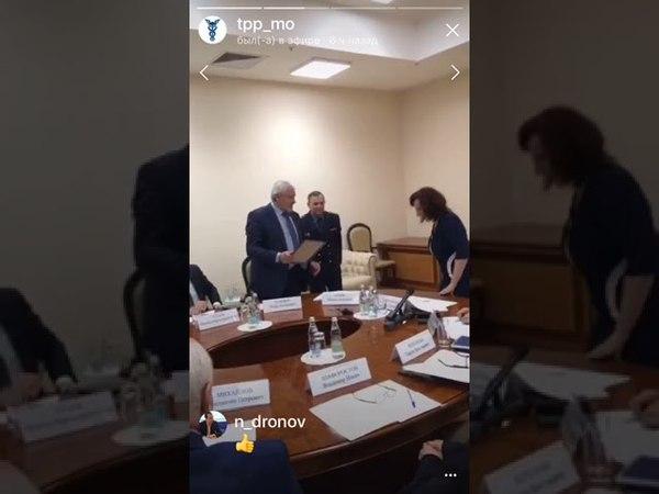 Выступление Президента ТПП МО Игоря Куимова на заседании Общественного Совета Госадмтехнадзора