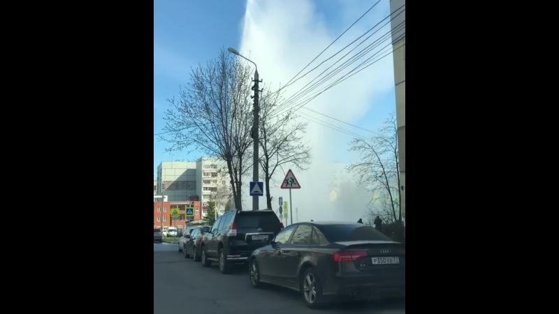 В центре Тулы бьет фонтан кипятка высотой с 9 этажей❗