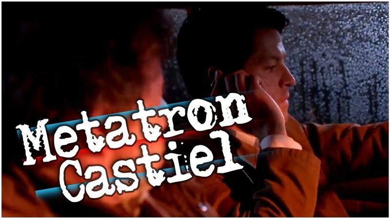 Кастиэль бьёт Метатрона в машине Сверхъестественное