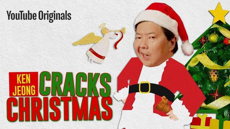 Harry Shum Jr: Ken Jeong Cracks Christmas