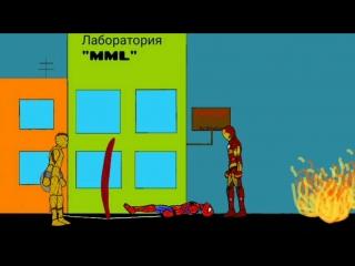 Грандиозный человек паук 9 серия