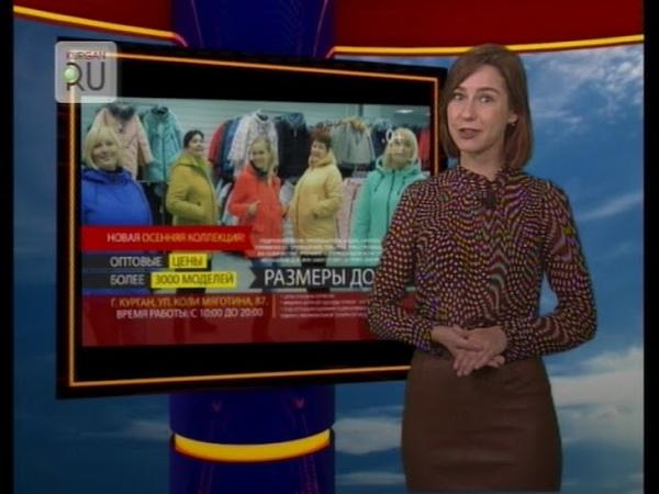 Прогноз погоды с Ксенией Аванесовой на 22 сентября