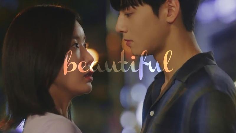 Do kyung seok kang mi rae | you're beautiful