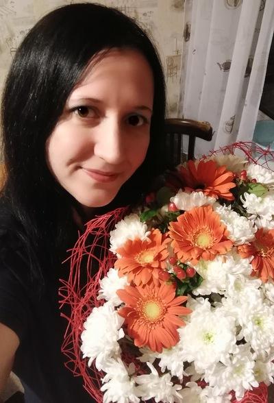 Екатерина Григорьева