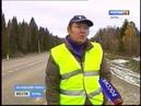 С ветерком по автотрассе дорогу Кудымкар Гайны капитально отремонтировали