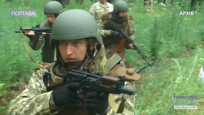 Військова служба за контрактом: майбутнє української армії чи можливість прокормити родину