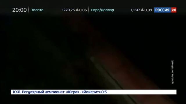 Новости на Россия 24 • У поста ДПС в Ингушетии подорвался смертник