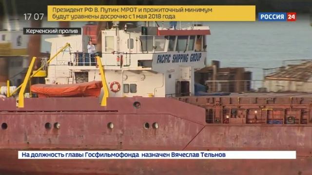 Новости на Россия 24 • В Керченском проливе устанавливают опоры железнодорожной части Крымского моста