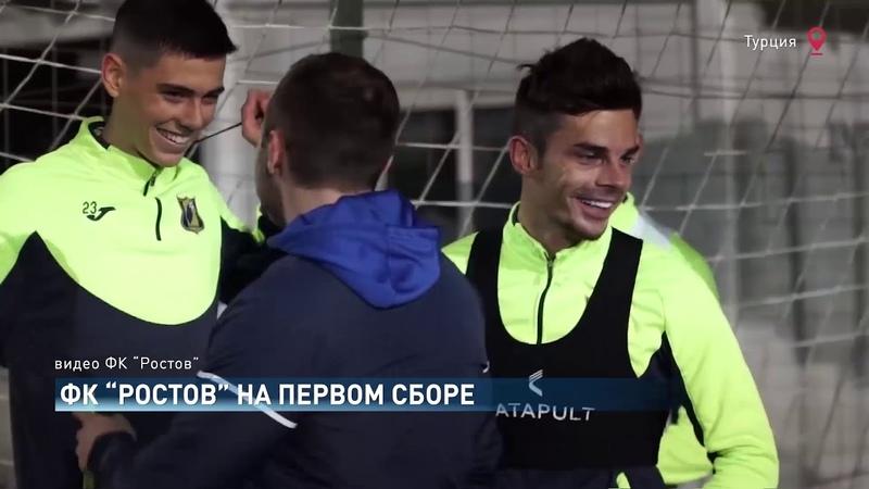 Новости-на-Дону в 13.00 от 9 января 2018