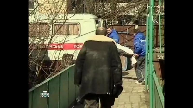 Возвращение мухтара 3 сезон 97 серия Пропавшая икона
