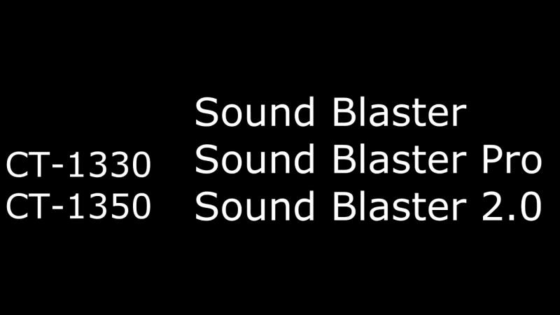 [Дмитрий Бачило] Кремниевые Титаны 16 Creative Sound Blaster
