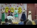 Песня в выпускной вечер для первого учителя Ирины Игоревны Ярыгиной