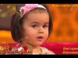 Песня (`Катюша`) - Виктория Воронина - 3 года